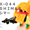 【Z(ゼータ)】MRX-044 ASSHIMAR アッシマーをLaQ(ラキュー)で作ってみた。