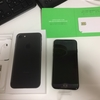 iPhone7を買ってsoftbankからLINEモバイルにMNPしました