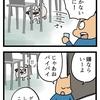 【犬漫画】顔ふきの駆け引き