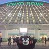 くまモン 東京ドームに出没