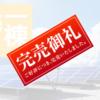【一棟売り案件】佐倉市坪山新田6号発電所が成約となりました