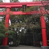 日本一周の旅 七日目 群馬県~新潟県 【自分の心】