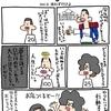 ミスタードーナツ【vol.4】