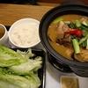 香港地元飯、定食系:羊腩鍋(羊の南乳鍋)の定食、マナガツオ系あんかけソース(一粥麺)