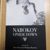 Nabokov and Hearn: Where the Transatlantic Imagination Meets the Transpacific Imagination