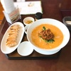 【浜木綿】選べるひと口餃子ランチセット|坦々麺|ひと口餃子