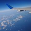 よく利用する航空会社