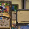 【カード紹介】強盗の運用について