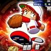 【サクセス・パワプロ2020】館西 勉(投手)①【パワナンバー・画像ファイル】