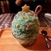 かき氷喫茶 バンパク@三軒茶屋