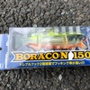 BlueBlue / BORACON 150