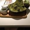タイからおいしそうな BING-SHU green tea!!