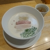名古屋【麺家獅子丸】獅子丸ぱいたんらぁめん ¥820