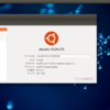 サブ機を Ubuntu 16.04 LTS にアップグレード
