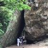 沖縄旅行・パワースポット!斎場御嶽を観光