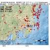 2016年07月28日 09時23分 東京都23区でM2.7の地震