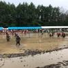 泥んこだらけのバレー大会に行きました