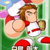 【サクセス・パワプロ2020】パピヨン(投手)④【パワナンバー・画像ファイル】