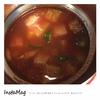 今日のスープジャー 2017.03.27