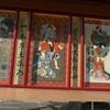 仁左衛門の見得のかっこよさ 六月大歌舞伎
