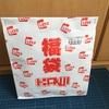 KANJI(カンジ)2020年福袋を購入したので開封します^_^