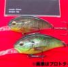 【イマカツ】3mダイブのディープクランク「IK300RS カオスダイバー 3Dリアリズム」通販予約受付開始!
