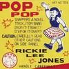 Dr. John(ドクター・ジョン)とデュオでグラミー賞もらったんだね!@_*!『Rickie Lee Jones(リッキー・リー・ジョーンズ)/Pop Pop(ポップ・ポップ)【AMU】』