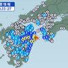 〔地震〕大分県佐伯市で震度5強、津波の心配なし