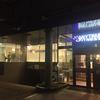 エニタイムフィットネス京都西大路店【全マシン設備広さ駐車場レビュー】