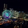 【知られてない】神奈川の絶対外さない告白おすすめスポット3選!