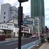 【♯35】今小路通り(栃木県宇都宮市)/通称道路名標識探訪