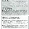 ミニ四駆 グレードアップパーツ No.203 強化バッテリーホルダー・ボディキャッチセット(スーパーTZシャーシ用)