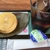 米子回転焼きといえば白寿庵のスーパーおじいちゃん!?米子に来たら絶対に回転焼きを食べよう!!