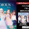 【Aldious】NEWアルバム「We Are」をレビュー!