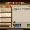 352.武田勝頼