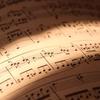 音楽院の試験の話~実技とその他の試験~