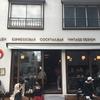 エアロプレスで淹れるコーヒーを飲みたくてFuglen Tokyoに行ってきた