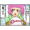 【Switch】スイッチのおすすめ名作RPG15選【神ゲーから隠れた名作まで一覧で】