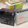 ジェベル バッテリー交換と液別タイプバッテリー