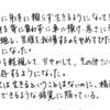 池澤夏樹「クジラが見る夢」再読