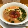 【今週のラーメン2287】 中華そば 大井町 和渦 (東京・大井町) 焼きチーズとトマトの塩そば〜ジェノベーゼを漂わせて