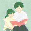 我が家で人気の絵本3冊「5歳と3歳の子供がいます」