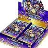 デジモンアドベンチャー: 第8話 子供たちの攻城戦 感想