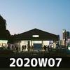 週報 2020W07