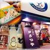 【オススメ5店】針中野・長居・西田辺・西成区・住吉(大阪)にある立ち飲みが人気のお店