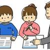 塾・予備校をやめたい人の解決策【親への切り出し方・交渉方法】
