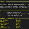 Serverless Frameworkをv1.65.0にバージョンアップしたらAWS IAMロール名の長さ制限エラーが出た