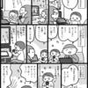 星野源さん大好きボーイ、カラオケでの成長