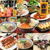 【オススメ5店】錦糸町・浅草橋・両国・亀戸(東京)にある刀削麺が人気のお店