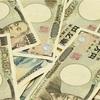 投資信託の積立額は何万円からにしたらいい? → 最初は月5000円くらい